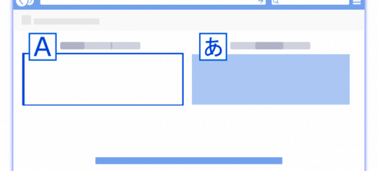 google tradutor e mais quatro alternativas online eficientes